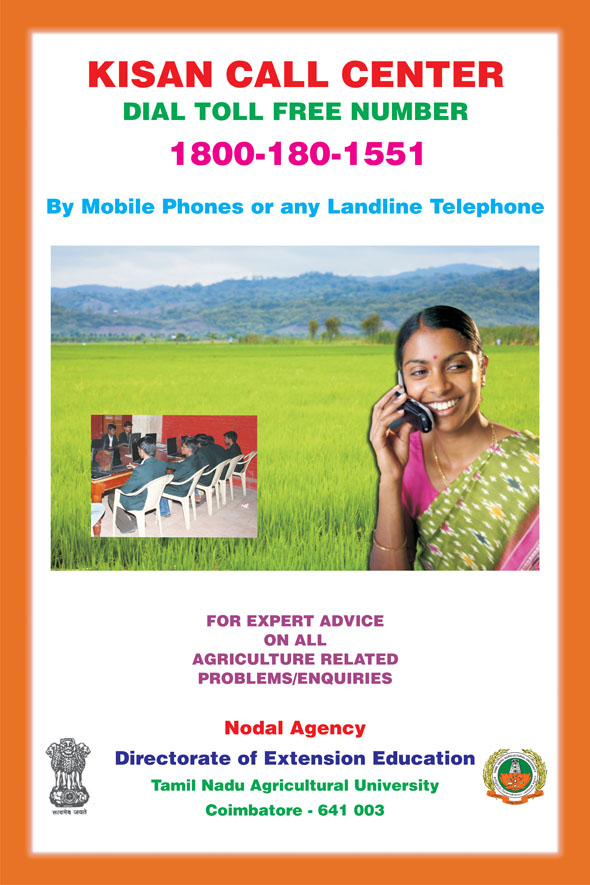 Kisan Call Center Toll Free Number for Farmer's Guidance