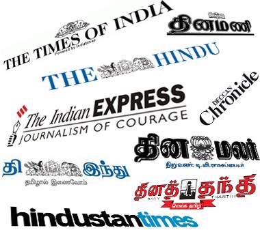 Athai Kamakathaikal Tamil Font - tamilxfire.com